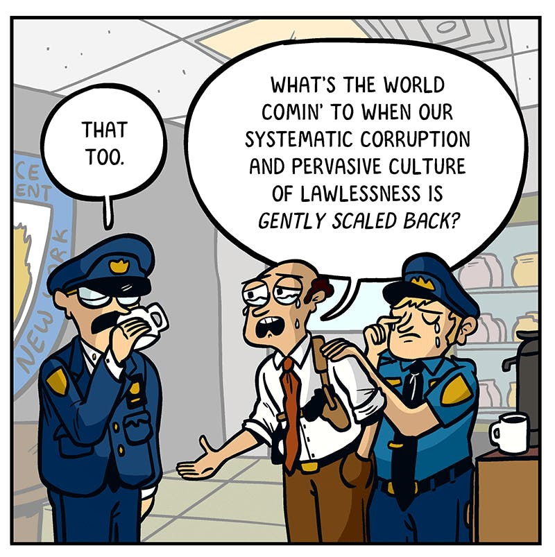the nypd is slightly less corrupt now by matt lubchansky